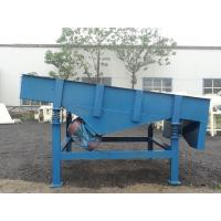 Quality Durable Sand Vibrating Screen Vibrating Screen Equipment Safety Operation for sale