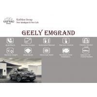 Buy cheap Geely Emgrand Smart Power Tailgate Lift Kits Double Pole Aftermarket Automotive from wholesalers