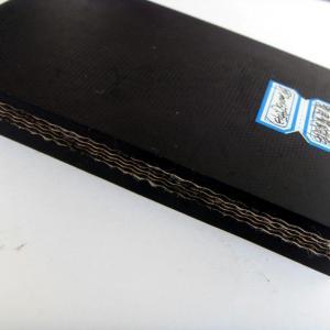 Quality Cotton (CC) Conveyor Belt for sale