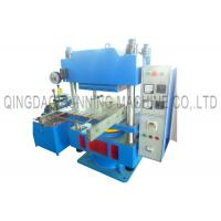 Quality O Ring Rubber Vulcanizing Press Machine 600 * 600mm Heating Plate Size for sale