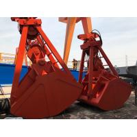 Quality Wireless Radio Remote Control Grab Rope Control Marine Grapple 9.5 T Weight for sale