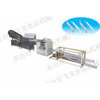 China Candy Machine  Roll Cutting and Shaping Production Line on sale