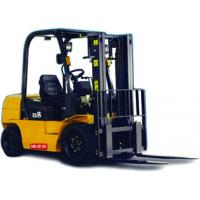 Buy cheap 2.5 ton Hydraulic gasoline/natual gas dual-fuel hybrid power Forklift from wholesalers