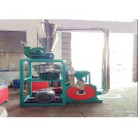 Quality Polyvinyl Chloride PVC Pulverizer Machine Automatic Compact Structure for sale