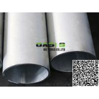 Quality Stainless steel seamless pipe as per ASTM A 312 in 304/304L and 316/316L for sale