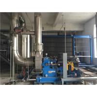 Electric MVR Mechanical Vapor Recompression Fit Beverage Process High Fructose Syrup Process