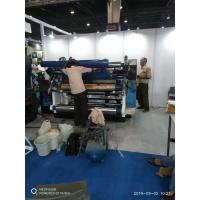 Quality High Precision Single Facer Corrugated Machine 2800mm*1900mm*1800mm Size for sale