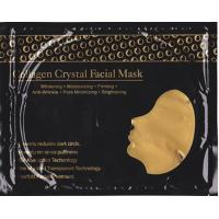 Quality Women Hydrating Facial Masks Sheet , Nano Golden Collagen Face Mask SM-015 for sale