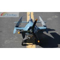 China F4F Wild Cat 8CH Electric EPO Material RC Airplane propeller plane,8CH RC propeller plane on sale