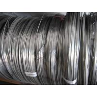 Quality nitinol wire price nitinol wire for sale superelastic heat activated for sale