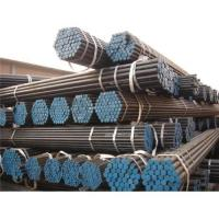 China Cold drawn carbon seamless steel pipe on sale