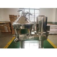 Quality Stainless Steel Color Vegetable Juice Separator With Rotator Drum For Factory Use for sale