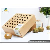 Buy cheap Custom Printing Paper Corrugated Packaging Boxes for Fruit and Vegetable from wholesalers