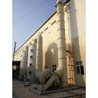 Four Sockets Acid Fume Extraction System Empty Tower Wind Speed 1.5 M/S
