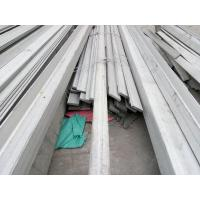 China Hot Rolled Perforated Hot Rolled Flat Steel Bar Spring Galvanized Mild Steel Flat Bar on sale