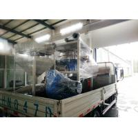 Quality HDPE Bottle Shredder Machine Compact Structure Steel Blade Double Shaft for sale