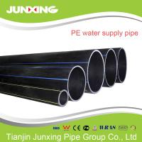 Quality 2017 New Arrival 20mm to 1600mm hdpe pipe black pipe with the PE100 for sale
