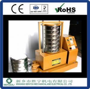 China Xinxiang Vibrating Screen Supplier Standard Testing Vibrating Sieve on sale