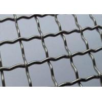 Quality Rigid Stainless Steel Crimped Wire Mesh / 100 Mesh Stainless Steel Wire Cloth for sale