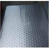 Quality Architectural Embossed Aluminium Chequered Plate 6000 7000 Series Aluminum Tread Plate for sale