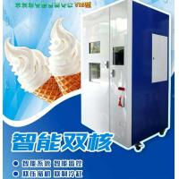 Quality Automatic Ice Cream Vending Machine / Dispenser Machine For Shopping Mall SGS for sale