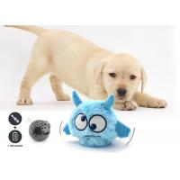 Buy Auto Bounce / Squeaky Plastic Dog Balls Toys Easy Play With Plush Cover at wholesale prices