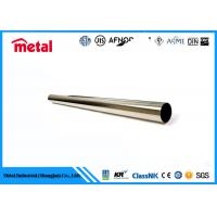 """Buy cheap Seamless Duplex Steel Pipe A182 F51 UNS S32205 SCH 40S 8"""" Dia Stainless Steel from wholesalers"""