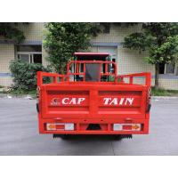 Quality 150CC Three Wheel Cargo Motorcycle / Electric Passenger Tricycle With Roof for sale