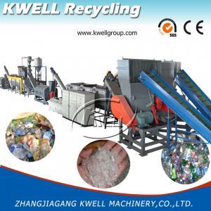 China Pet Recycling Machine/Pet Flake Washing Line/Pet Bottle Recycling Plant on sale
