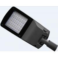 Buy cheap 200W LED Cobra Head Street Light / Solar Street Light System All-In-One Design from wholesalers