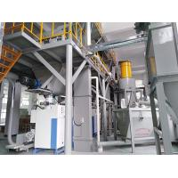 Buy 10 - 30T Per Hour Tile Adhesive Machine For Cement Sand Mixing And Packing at wholesale prices