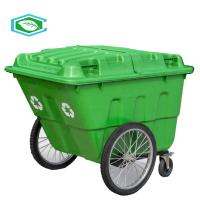 Buy cheap Customized 50 Gallon Trash Can Heavy Duty Hand Wheeled Plastic Garbage Can from wholesalers