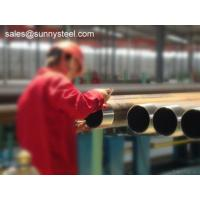 Buy cheap Api 5ct Steel Pipes For Use As Casing Or Tubing from wholesalers