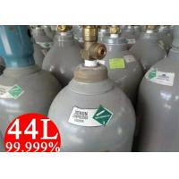 Quality Rare Gases , Xenon Inert Noble Gases Filled In 8L - 50L Cylinder Non Flammable Rare Xe for sale