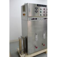 Buy cheap Multifunctional Commercial Water Ionizer Purifier 2000L/hour for bottling water from wholesalers