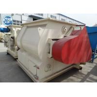 Quality Twin Shaft Dry Mortar Mixer Machine Dry Mortar Batching Plant Used In Tile Adhesive Plant for sale