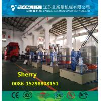 Quality High quality no noise plastic pulverizer machines milling machine grinder plastic recycle machinery for sale