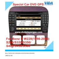China HD Touch Screen Car DVD GPS for Mercedes R class Car DVD GPS For mercedes Benz W220 on sale