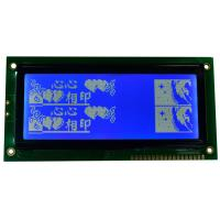 Quality Transflective 4.3 Inches Graphic LCD Display Module ISO9001:2008 / ROHS Certificated for sale