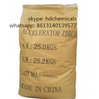 Quality RUBBER ACCELERATOR ZDBC for sale