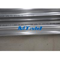 Quality ASTM A270 Round Stainless Steel Welded Tube For Boiling Water for sale
