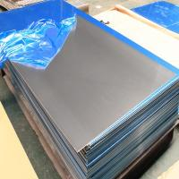 Quality Customized Length Aluminium Floor Plate 600 - 2280mm Width 6061 T6 ISO9001 for sale