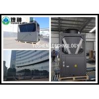 China Low Temperature Central Air Conditioner Heat Pump Efficiency In Winter on sale