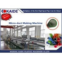 Quality Communication Cable Duct Production Line For Two Layer Duct Size 7mm-14mm for sale