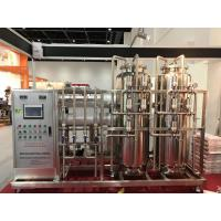 Quality RO System Ozone Drinking Water Treatment Machine With Grundfos Pump CE Approved for sale