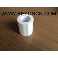 Quality Medical Micropore Non Woven Tape Hypoallergenic Adhesive No Residue for sale