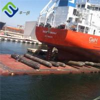Quality Qingdao marine rubber airbag for launching/landing for sale