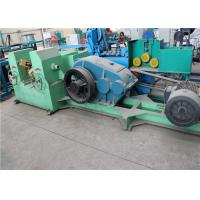 Quality Water Tank Type Wet Wire Rod Drawing Machine For Welded Wire Mesh Machine for sale