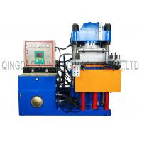 Quality 27.5kw Bearing Rubber Seal Making Machine, Rubber Vulcanizing Machine, Rubber Product Molding Machine for sale
