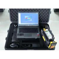 Quality Quick Real Time Image Portable X-Ray Scanner System Laptop Computer For EOD / IED for sale